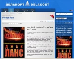printscreen-delakort-pyro-aug-2011_klein